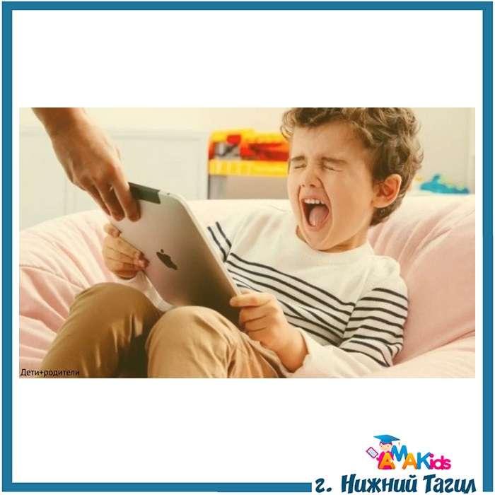 Проблемы в воспитании современных детей и пути их преодоления
