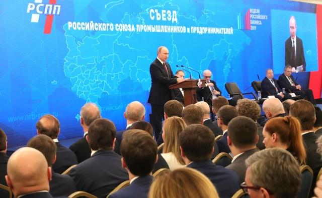 Российский вариант «Глубинного государства» – утопия или реальность?