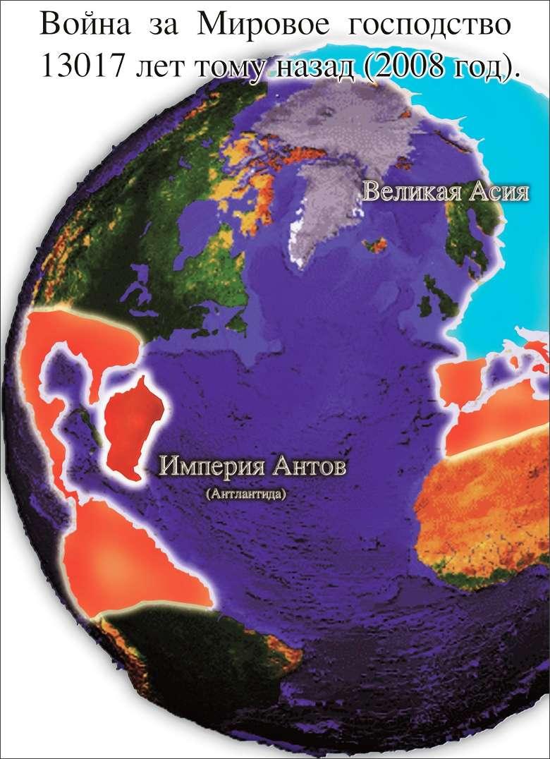 Тайны Мироздания. Часть 11. Белые люди жили по всей планете