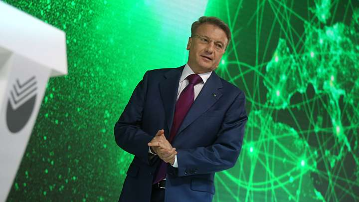Глава ПАО Сбербанка Герман Греф решил заработать на вакцинах