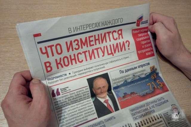 Почему либералы начали хвалить мэра Москвы Сергея Собянина?