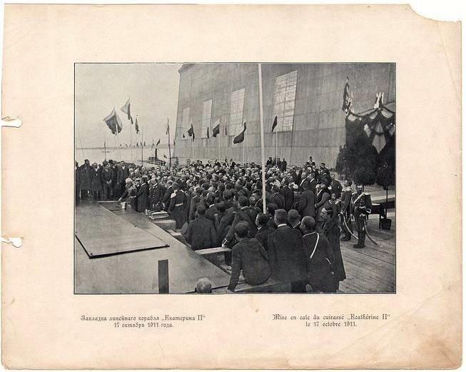 Николаев: «отсталое» дореволюционное прошлое в «лапотной» России и «цэевропейская» реальность