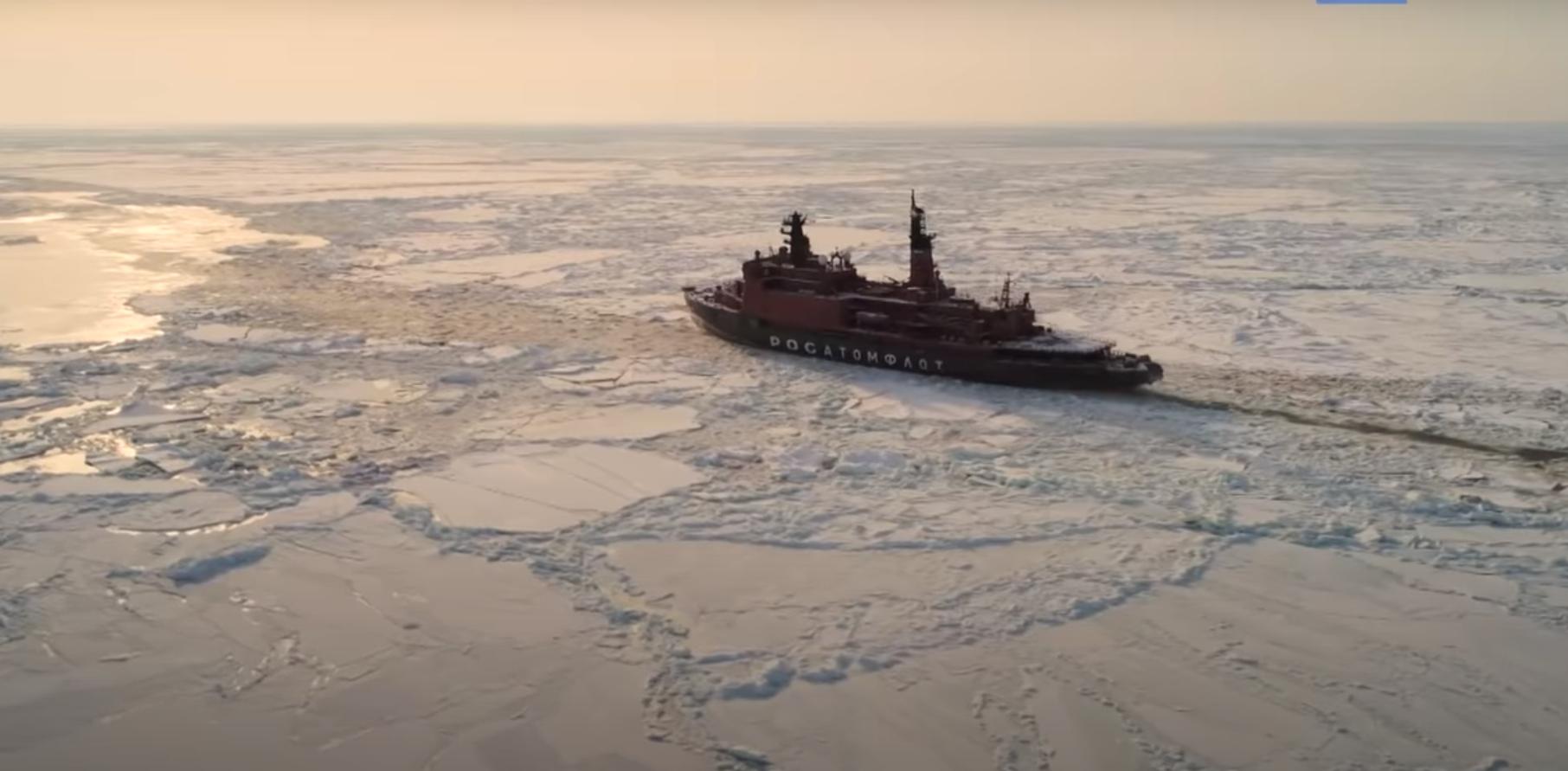 Северный морской путь и его перспективы развития