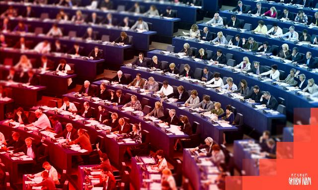 Каковы шансы ЕС стать новым мировым гегемоном, подвинув США