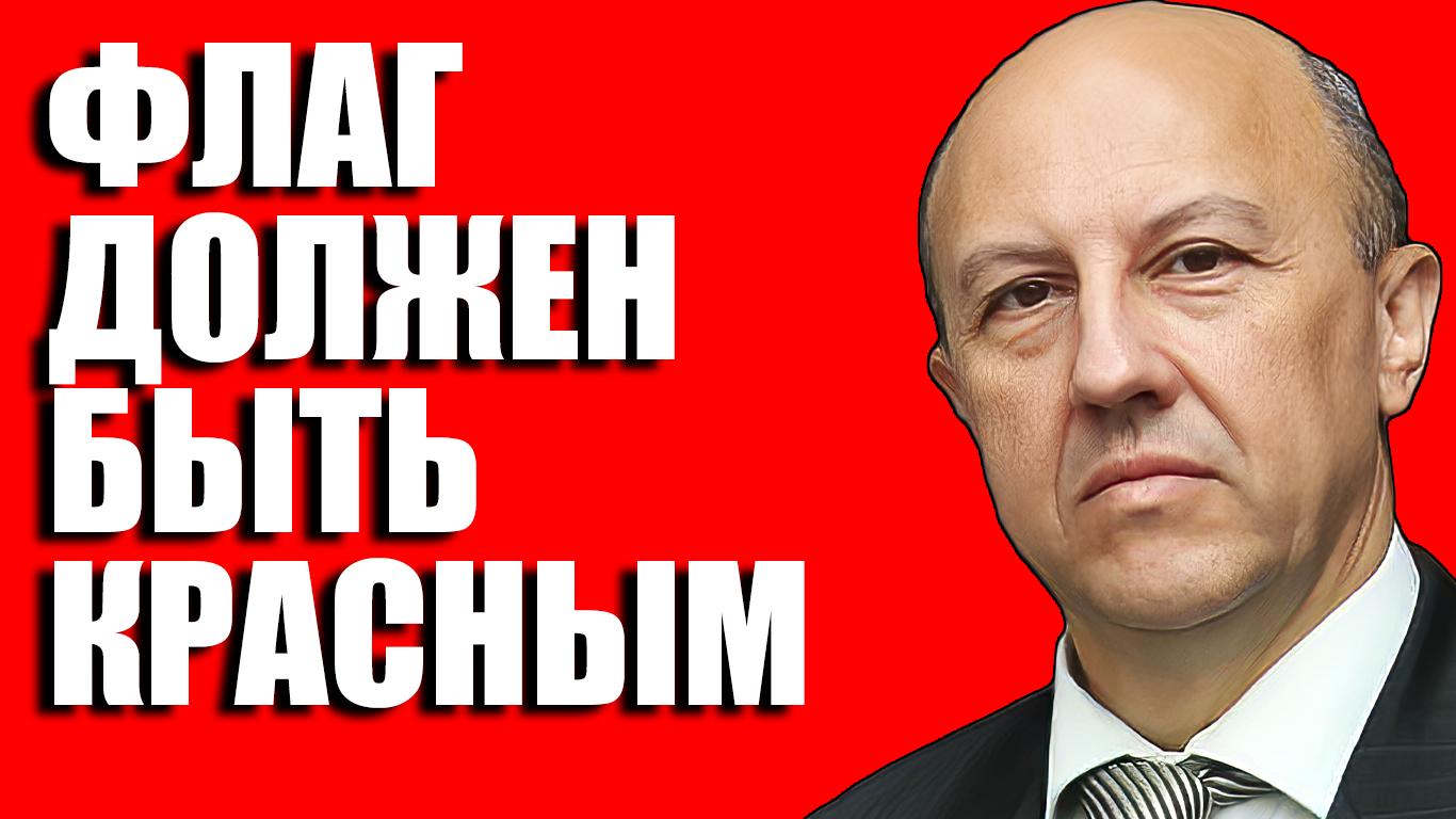 «Русский мир» следует создавать прежде всего в самой России