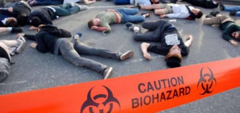 Биологическая война США против России