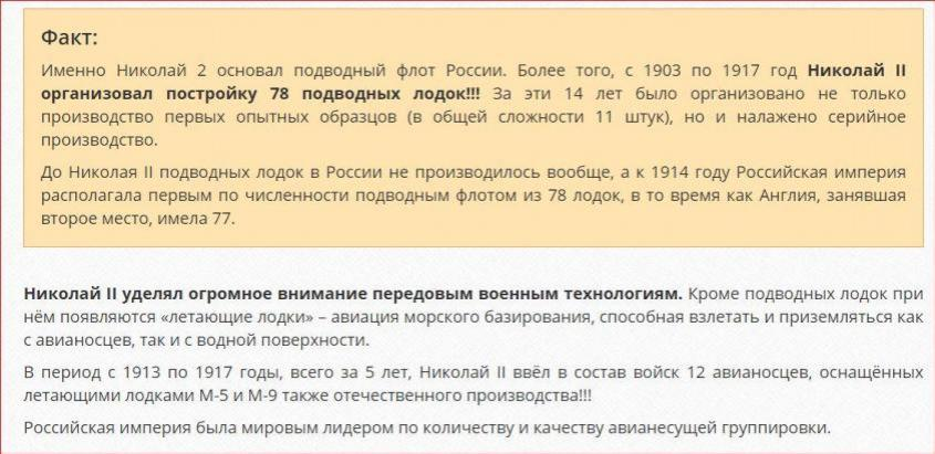 Лапотная РИ-Российская Империя в фото