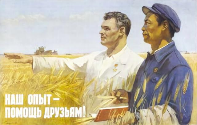 Китайский путь развития для России