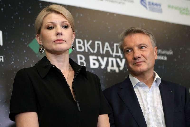 Сбербанк Грефа набрал команду для развала образования в России