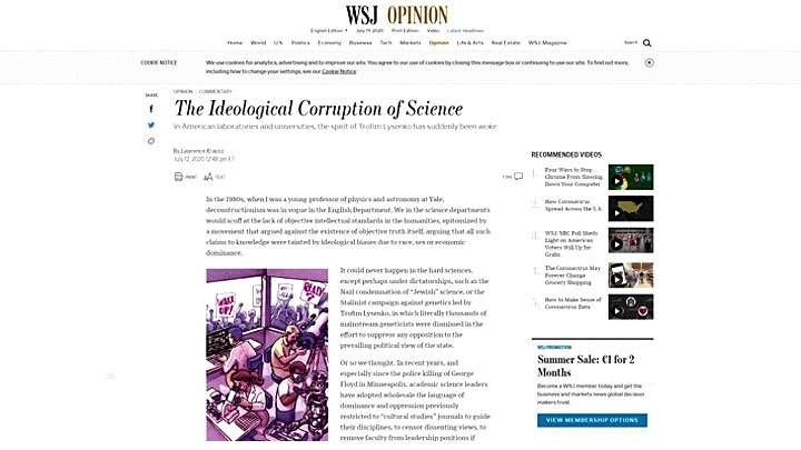 Американский расизм против науки и ученых США