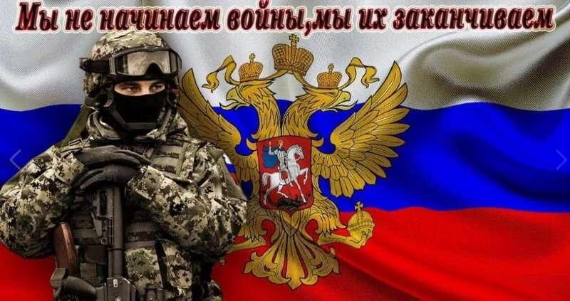 Как «смешные мультики» Путина превратились в «мировую угрозу»