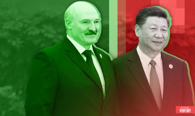Китайский фактор в белорусских событиях, кто за этим стоит