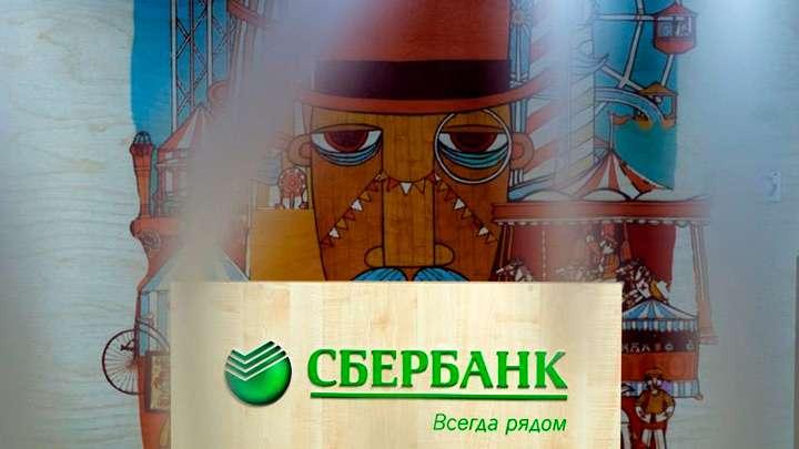 Министр обороны России Сергей Шойгу против главы Сбербанка Германа Грефа
