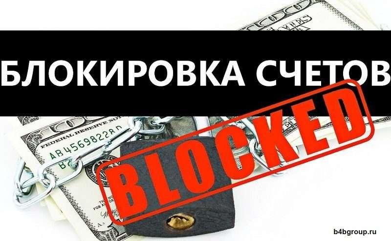 Латвийские спецслужбы воруют деньги со счетов иностранных IT компании