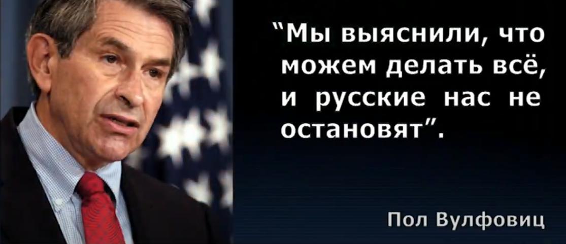 Откровения сотрудников спецслужб США, воевавших против России