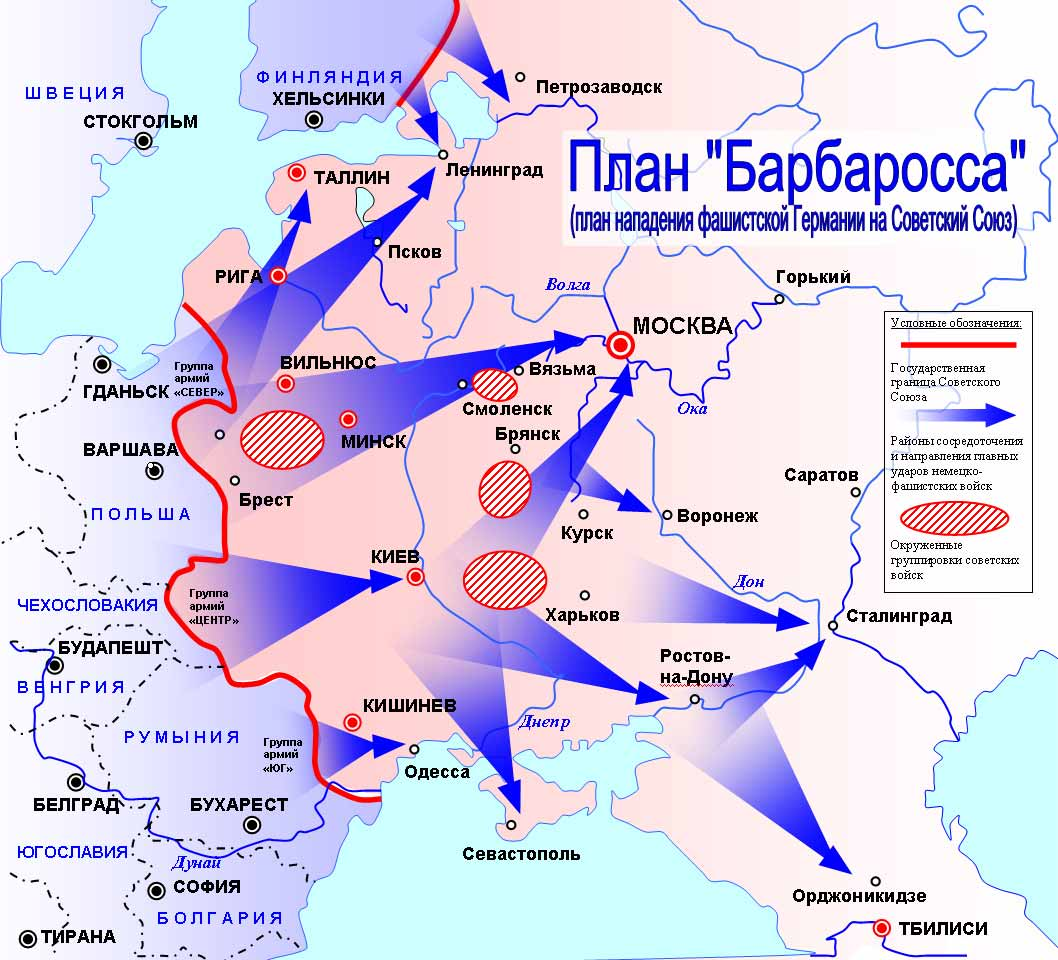 Как США намерены выиграть войну с Россией, не доводя до ядерного удара