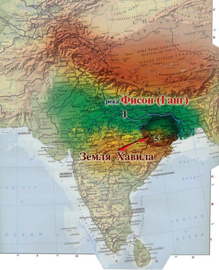 Тайны Мироздания. Часть 13. Белые люди Индии – 1