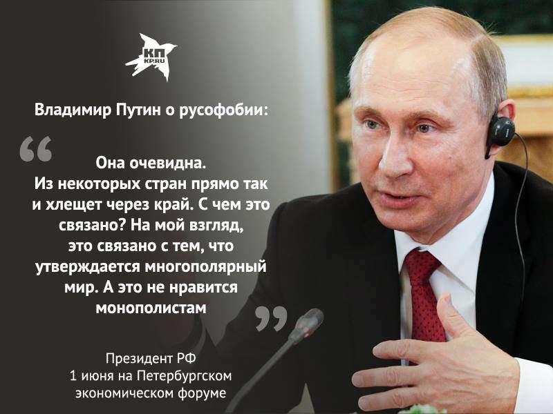 Наглая и вопиющая ложь Запада против России