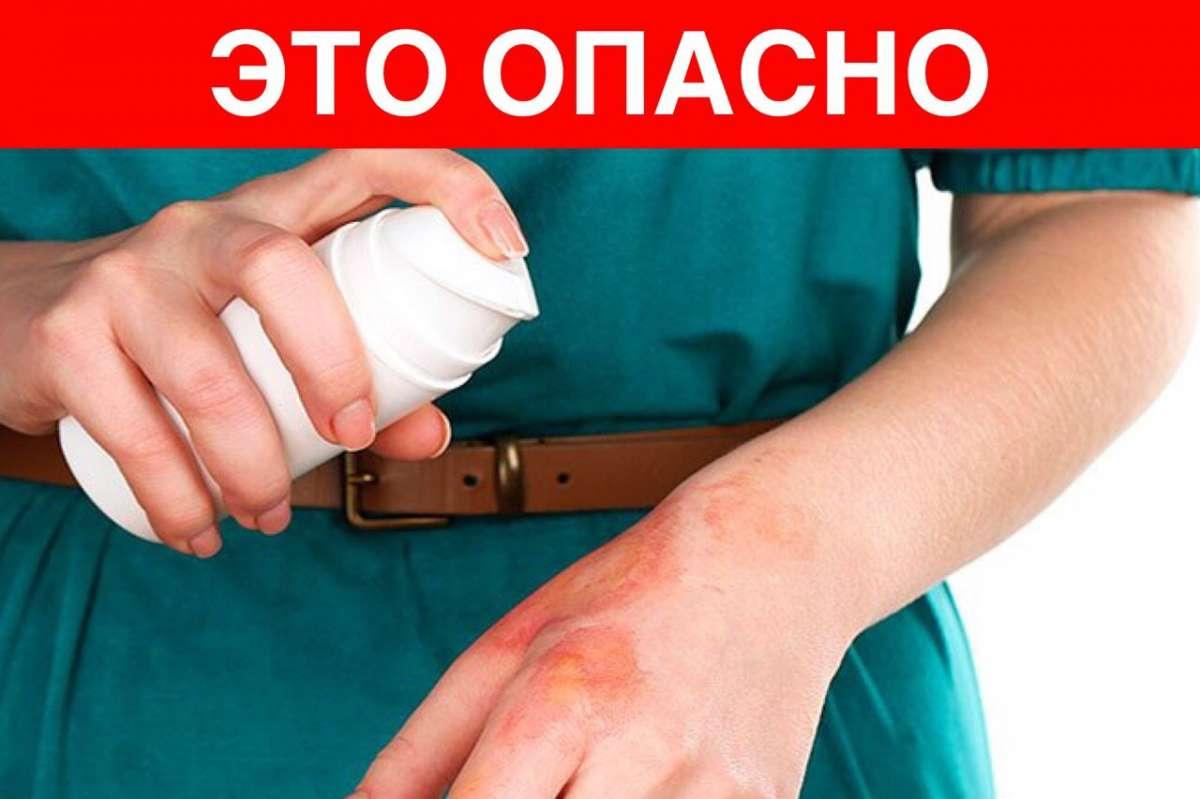 Дезинфицирующие средства и антисептики опасны для здоровья человека