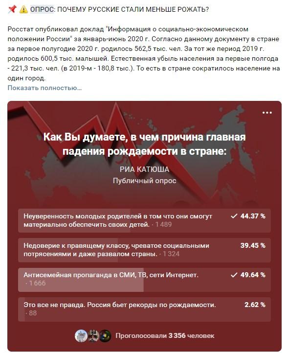 Население России продолжают планово сокращать на 350 тысяч в год