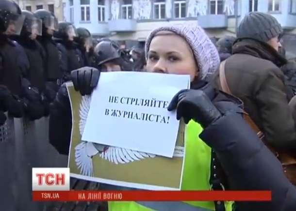 В России началась вакцинация от «майданного» вируса цветных революций