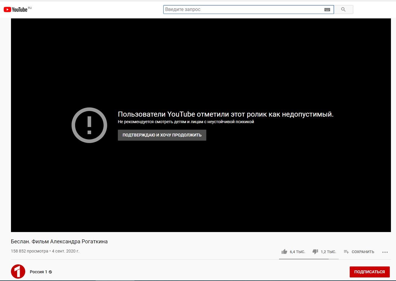 В интернете идёт открытая война против России