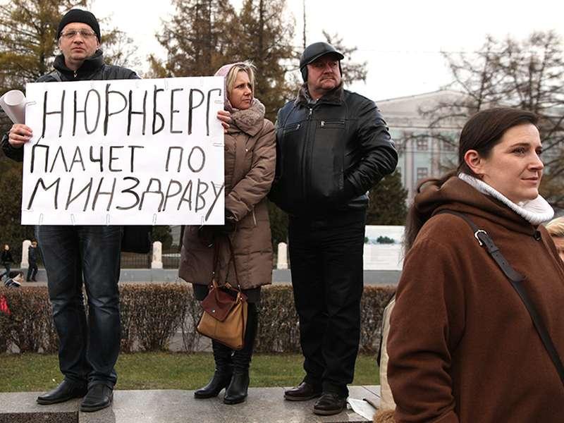 Причина повышенной смертности в России