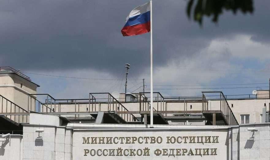 Западные страны ведут против России «юридическую войну»