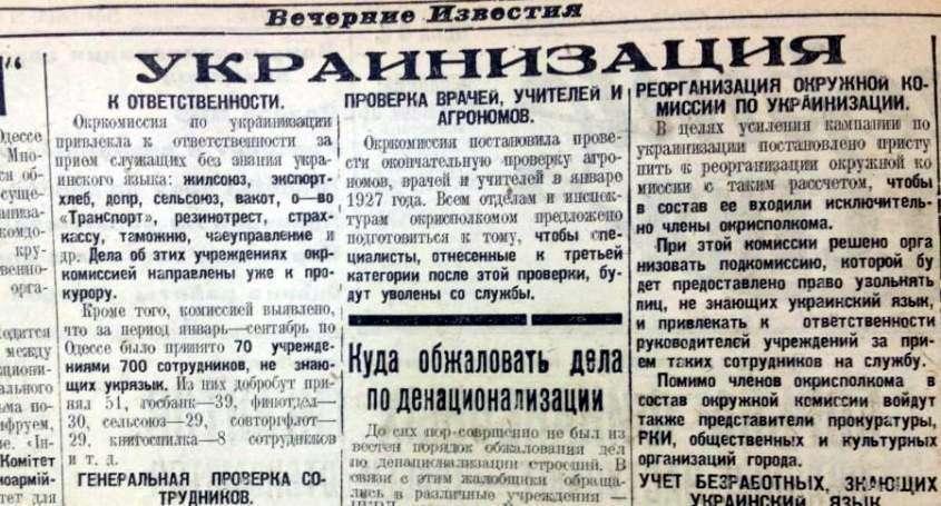 Кража века: как у «украинцев» украли целую страну, да ещё заставили этому радоваться