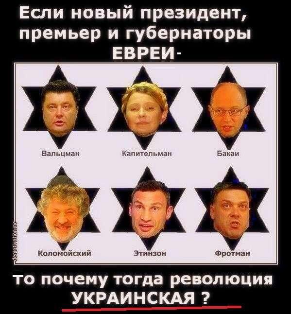 Чудесные случаи излечения от «украинского свидомого патриотизма»