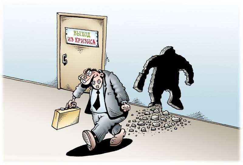 Причина торможения развития предпринимательства в России