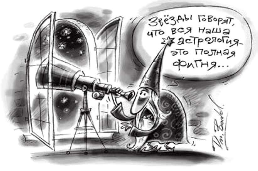Космические исследования больше похожи на проделки сумасшедших