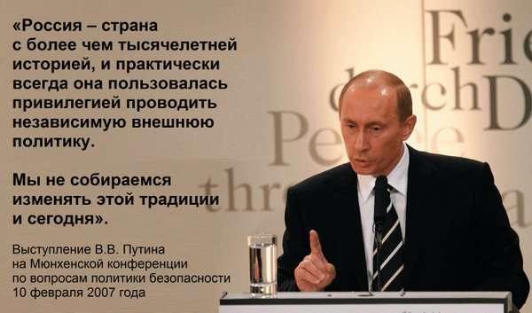 Россия отворачивается от злобного, разваливающегося Запада