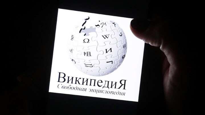 Поле боя в информационной войне стала Википедия