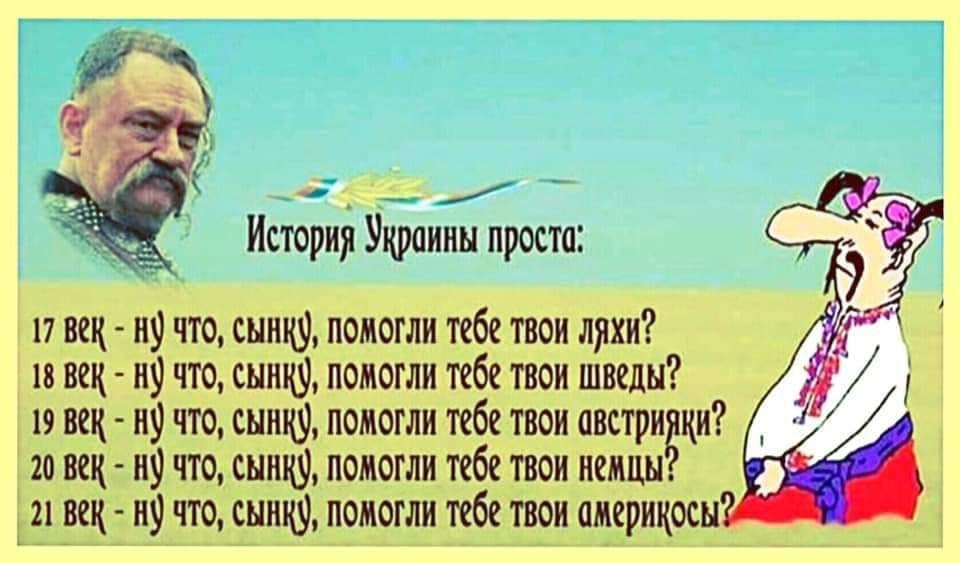 «План Маршалла» для Украины: пять «Д» для выживания Украины