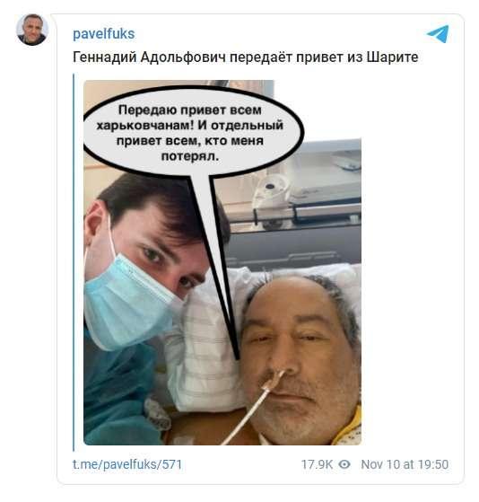 Берлинская клиника «Шарите» удивительным образом повязана с русофобскими скандалами