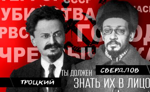 Расказачивание: Красный террор устроенный иудейской хунтой против казаков