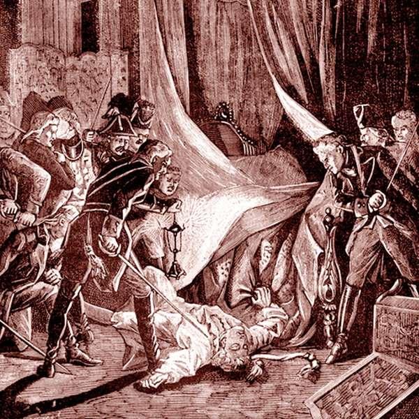 Роль Англии в убийствах российских императоров