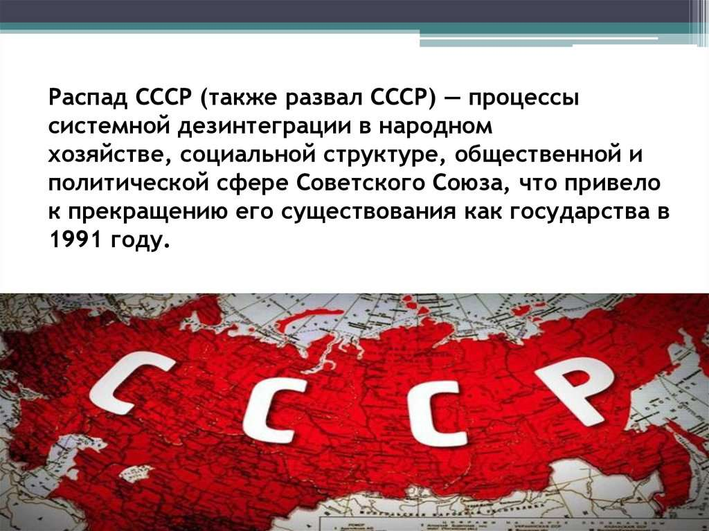 Россию спасают после ошибок Ельцина и грабежа олигархов