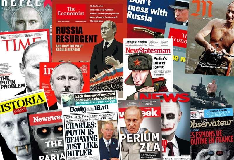 Кто разжигает ненависть к России и русским