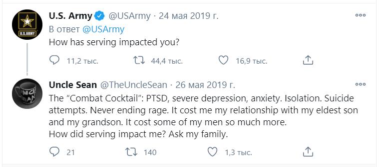 До службы в армии США я был счастливым человеком