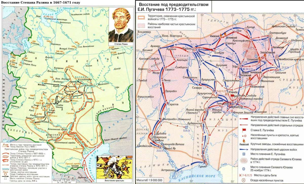 Факты переписывания истории