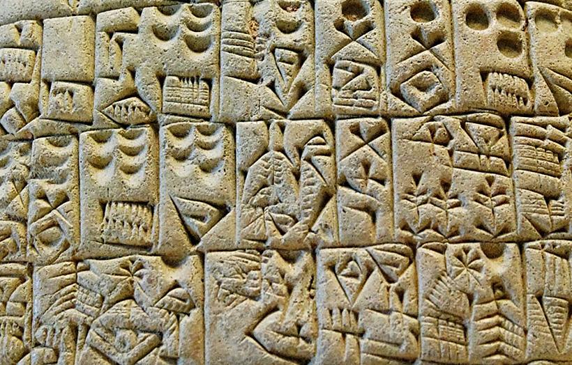 Шумерская культура стала древней в 19 веке