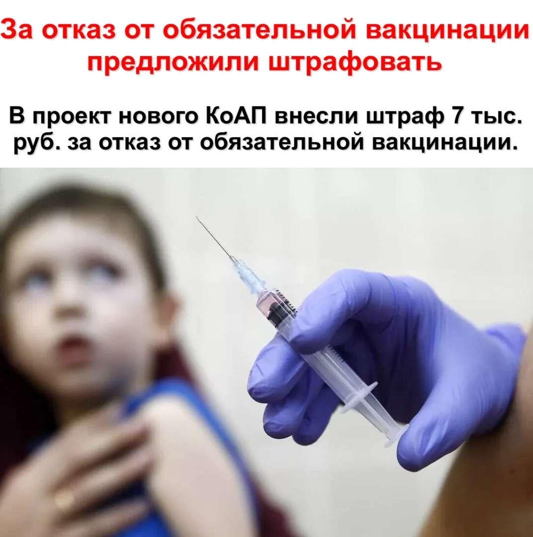 Отказываясь от прививки, вы становитесь изгоем в своей стране и мире