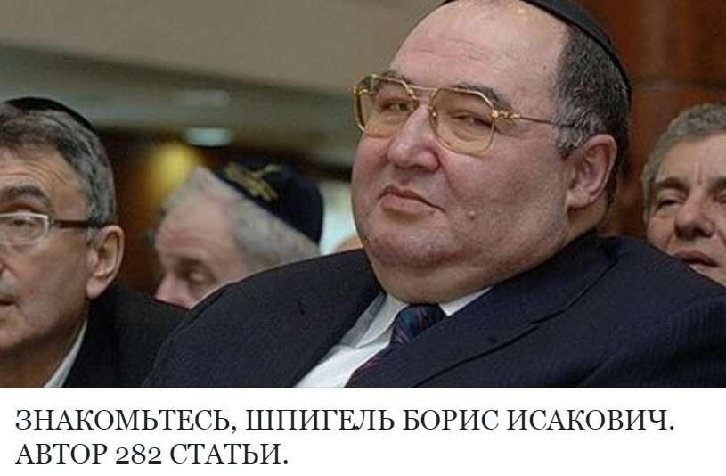 Путин вскрыл бесчеловечный лекарственный бизнес Бориса Шпигеля
