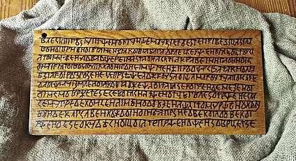 Велесова Книга – настоящая кость в горле русофобов