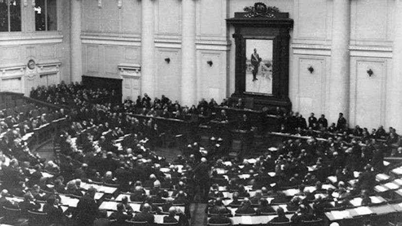 Первая Государственная Дума в Российской империи