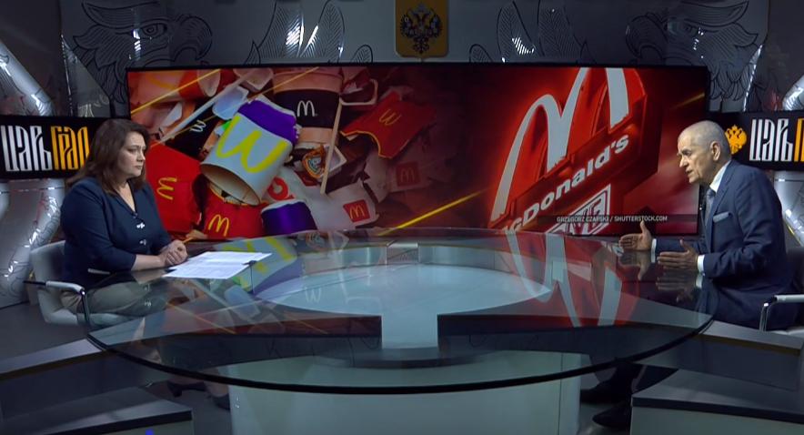 Макдональдс разрушает русскую пищевую культуру