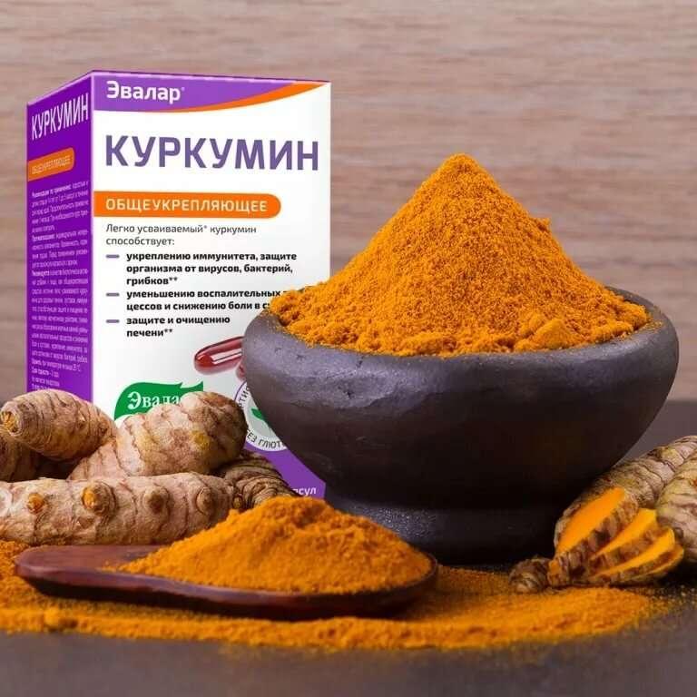 Мощные природные обезболивающие аналог химических лекарственных препаратов