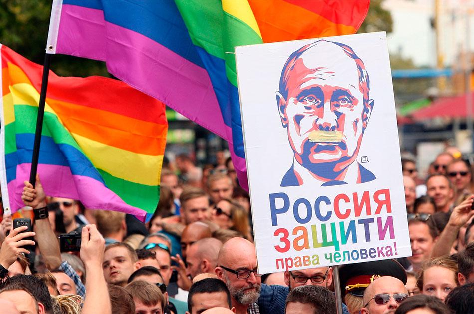 Удивительные приключения ЛГБТ сообщества в гомофобной России